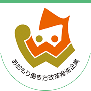 あおもり働き方改革推進企業ロゴ